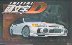 Initial D - Emperor Evo IV Wall Scroll (Landscape)