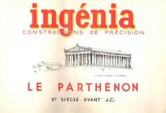 Parthenon, The