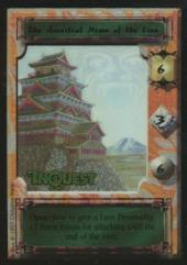 Ancestral Home of the Lion, The (Inquest Foil Promo)