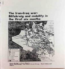 Iran-Iraq War - Blitzkrieg and Mobility in the First Six Months
