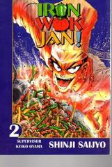 Iron Wok Jan! Vol. 2