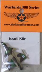 Israeli Kfir