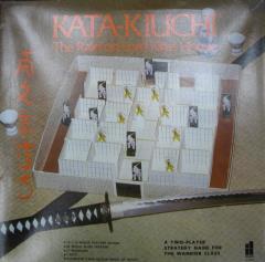 Kata-Kiuchi