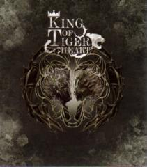 King of Tiger Heart/Rabbit Project