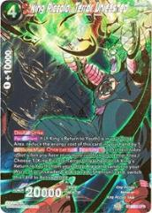King Piccolo, Terror Unleashed (SPR)