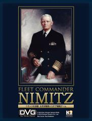 Fleet Commander Nimitz (Japanese Edition)