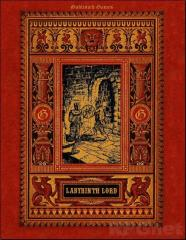 Labyrinth Lord (2nd Release, Red Cover)