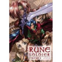 Rune Soldier, #6 - Louie Punch
