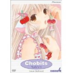 Chobits, #4 - Love Defined