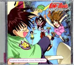 Love Hina Again Original Soundtrack