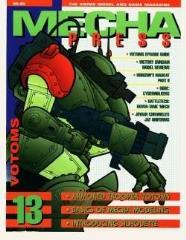 "#13 ""Votoms Episode Game, Ogre - Cyberwalkers, Mecha Modeling"""