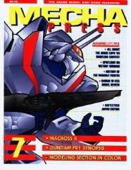 """#7 """"Macross II, Gundam F91, Anime Expo '93"""""""
