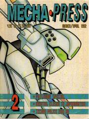 "#2 ""Patlabor Special, Mekton - Closer to Japanimation"""