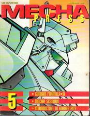 "#5 ""Gundam Formula-9I, Mecha! Sceanrio, Intro to Garage Kits"""