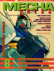 "#8 ""History of the Gundam, Gundam Stardust Memories, Physalis Full-Color Centerfold"""