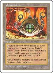 Urza's Mine (C)