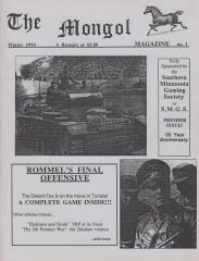 #1 w/Rommel's Final Offensive