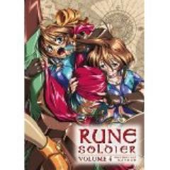 Rune Soldier, #4 - Monsters and Mayhem