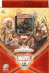 2-Player Starter Deck - X-men vs. The Brotherhood