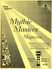 "Mythic Masters Magazine #1 ""1993 Gen Con Special Issue"""