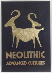 Neolithic Advanced Cultures