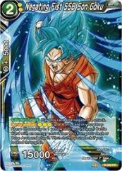 Negating Fist SSB Son Goku