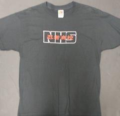 'NHS' T-Shirt (L)