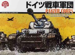 Panzer Corps - El Alamein, Dunkerque, Khar'kov, and Operation Compass