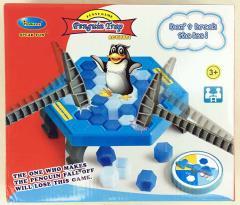Penguin Trap