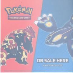 Pokemon Retailer Window Cling