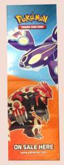 Pokemon Retailer Promo Poster