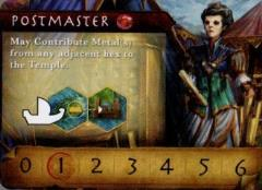 Ophir Promo Card - Postmaster