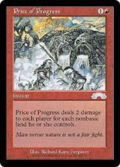 Price of Progress (U)