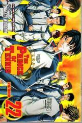 Vol. 22 - Ryoma, Awake!