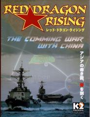 Red Dragon Rising - The Comming War With China