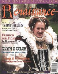 """#57 """"Fabric Arts of the Middle East, The Development of European Armor, Dressing in the Renaissance"""""""