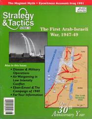 #185 w/The First Arab-Israeli War, 1947-49