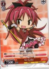Promo Card - Madoka Magica, SD Kyoko