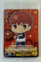 Promo Card - SD Shirou, Fate/Stay/Night