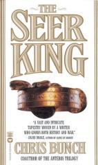 Seer King, The