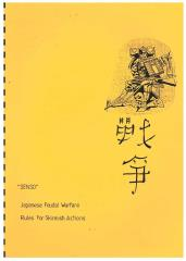 Senso - Japanese Feudal Warfare