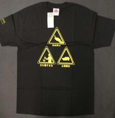 'Seppuku Forbidden' T-Shirt (L)