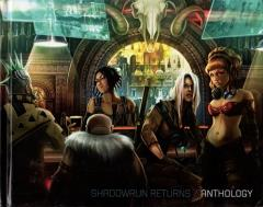 Shadowrun Returns Anthology (Kickstarter Exclusive)