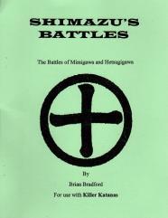Killer Katanas I - Shimazu's Battles
