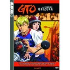GTO, #7 - Showbiz
