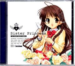 Sister Princess - My Sweet Twelve Angels Soundtrack