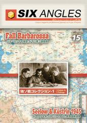 #15 w/Fall Barbarossa & Seelow & Kustrin 1945