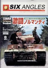 Special Edition #6 w/Cobra - The Normandy Breakout