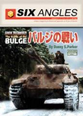 Special Edition #2 w/Dark December - The Battle of the Bulge