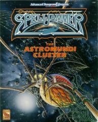 Astromundi Cluster, The